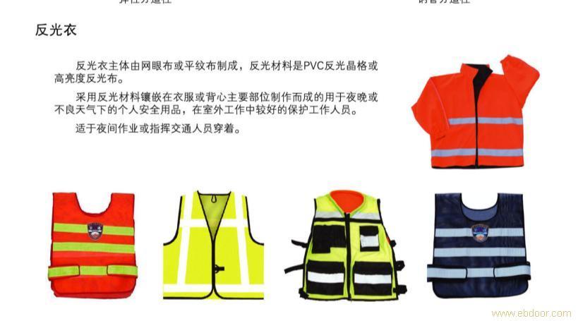 上海反光衣定做