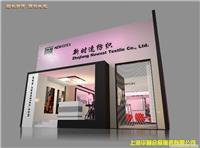上海展台搭建报价,上海展台搭建商