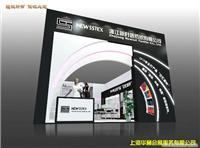 上海展会服务公司,上海展会设计公司