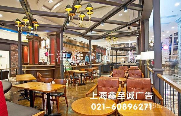 宝山区咖啡店装修设计/宝山区咖啡馆室内装潢/宝山区咖啡连锁店形象设计