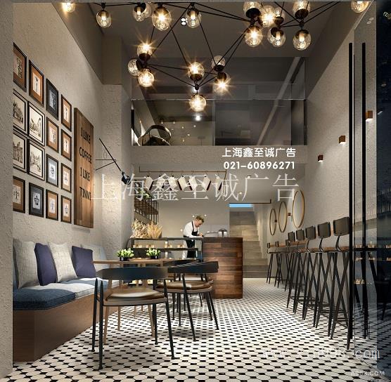 徐汇区咖啡店形象设计/徐汇区咖啡馆创意装修/徐汇区咖啡厅室内装潢施工