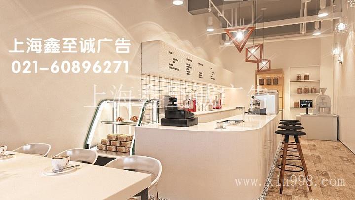 浦东新区创意咖啡屋/浦东新区主题咖啡馆设计/浦东新区咖啡品牌连锁店装潢