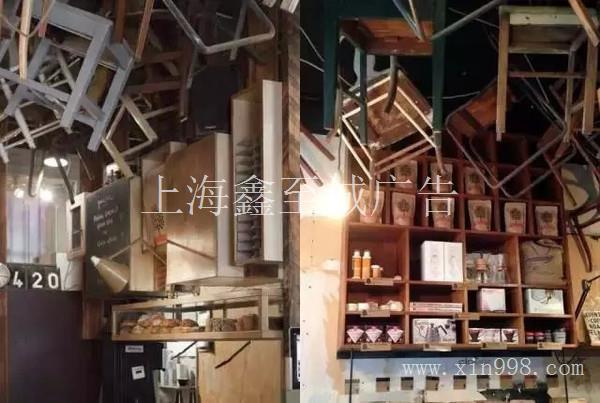 普陀区小资情调咖啡屋设计/普陀区个性咖啡屋装修/普陀区休闲咖啡屋装潢
