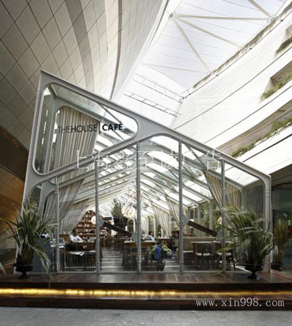 闵行区咖啡店创意/闵行区咖啡屋室内装潢/闵行区小资情调咖啡馆设计