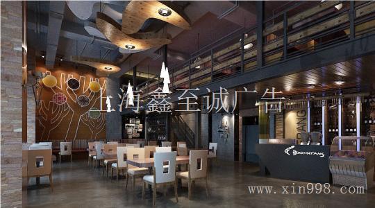 奉贤区咖啡馆形象设计/奉贤区咖啡屋室内布局/奉贤区咖啡店个性化研究