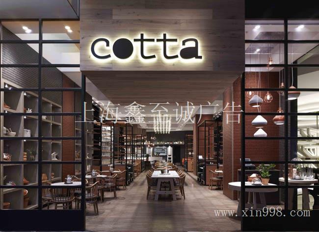 青浦区休闲咖啡店设计/青浦区个性咖啡馆形象设计/青浦区创意咖啡厅室内装潢