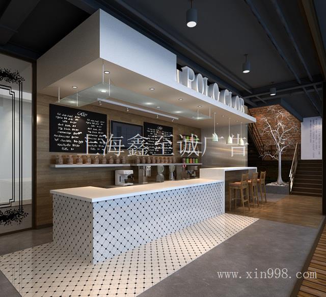 崇明区个性咖啡屋设计/崇明区创意咖啡屋装修/崇明区简约咖啡店设计