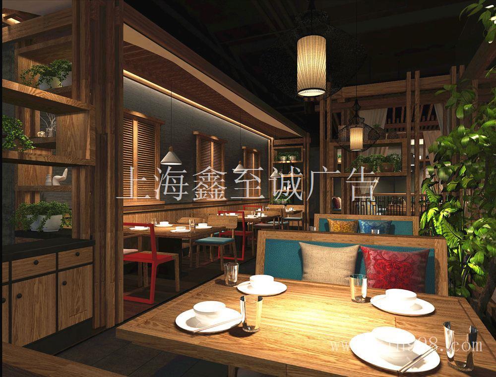 长宁区饭店装修/长宁区饭店风格定位/长宁区创意餐饮店设计