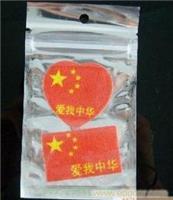 饰品印花袋设计;筷子包装袋