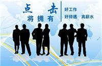 上海人事外包