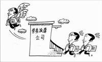 人事外包服务,上海人事外包服务