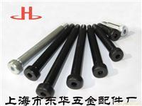 螺丝,螺丝批发商,上海螺丝批发商,螺丝经销商,上海螺丝经销商
