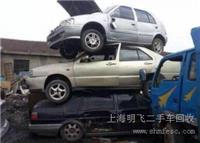 上海报废车回收,上海煌圩