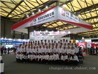 上海展览活动-上海展览巡展公司