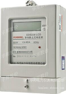 厂家直销 电表DDS228 单相电子式计量电能表