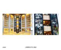 上海工艺品字画厂家-上海工艺品摆件