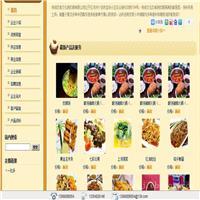 传统饮食文化铜炊锅