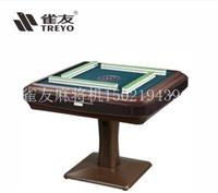 C300S单腿机四口机 家用静音可折叠麻将桌