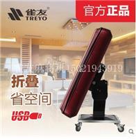 C380 家用可折叠麻将桌雀友全自动麻将机USB充电