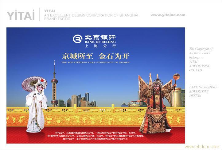 上海广告设计制作图片