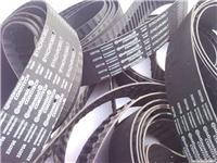 上海烟草行业皮带生产商