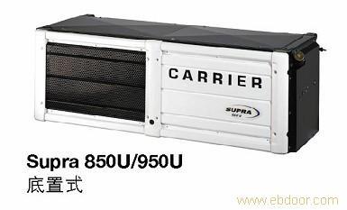 Supra 850U/950U 底置式车用冷冻机