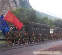 第九期励志夏令营——刘晓冰教育工作室