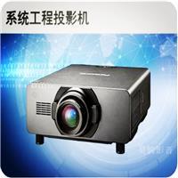 上海松下系统工程投影机总代理/上海授权经销商
