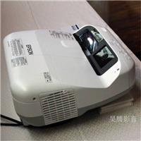 上海爱普生互动教育投影仪总代理政府采购定点供货商