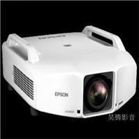 上海爱普生激光工程投影仪总代理