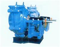 L型渣浆泵