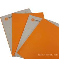 特种纸专色文件夹