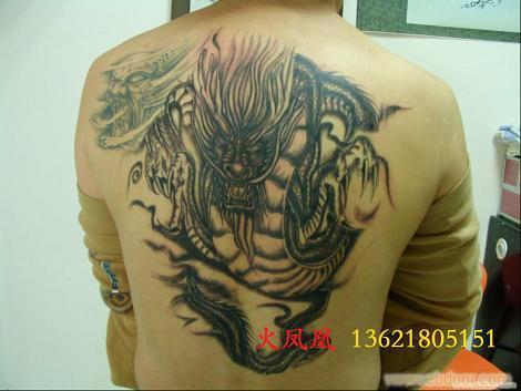 龙纹身图片6
