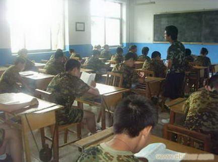 石家庄戒网瘾学校
