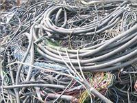 西安废旧电缆回收_西安废电缆回收
