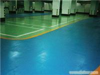供应水性环保环氧树脂地坪