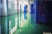 无溶剂环氧沙浆自流平地坪涂装系统