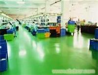 环氧普通防静电地坪涂装系统