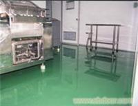 环氧玻璃钢地坪涂装系统