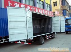 供应厢式卡车