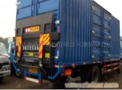 供应尾板车-上海紫光68066339