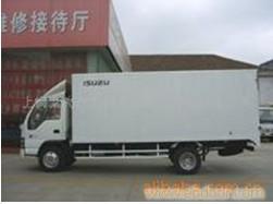 供应五十铃卡车-紫光汽销
