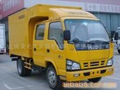 供应五十铃货车\庆铃卡车\-68066339