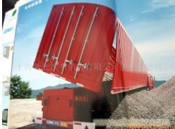 特种车 侧翻卡车