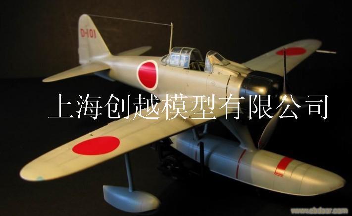 上海航空模型_战斗机_飞机模型制造
