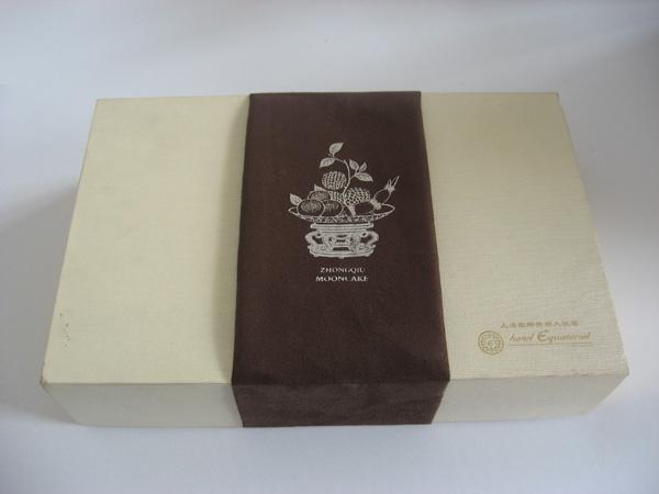 高档纪念礼品盒