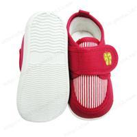 7049品牌童鞋加盟