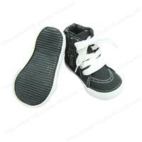 XY070104上海童鞋专卖