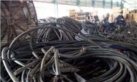 电缆线回收-西安废电缆回收