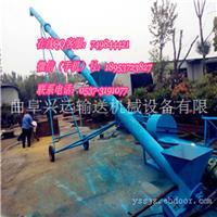 厂家直销不锈钢螺旋输送机 涿州小麦、面粉装车用螺旋式上料机
